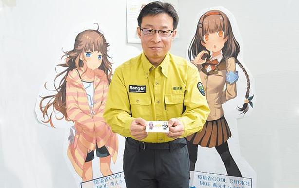憧れだった レンジャーとして全国へ|ビジネス香川